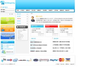 ecshopcity.com screenshot