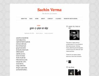 ecstasies.wordpress.com screenshot