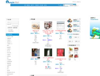 ect1601.cafe24.com screenshot