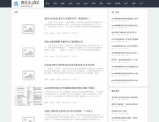 ectp.cn screenshot