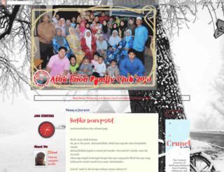 ecul.blogspot.com screenshot