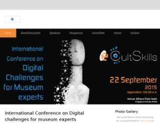 ecultskills-conference.eap.gr screenshot