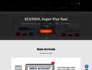 ecutool.com screenshot