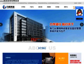 ecvip.org screenshot