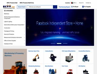 ecvv.com screenshot