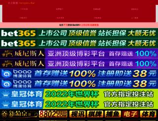 eczane35.com screenshot