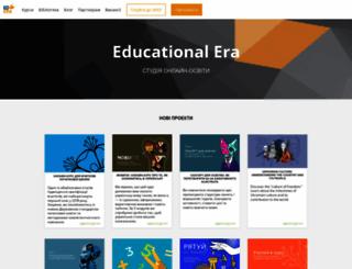 ed-era.com screenshot