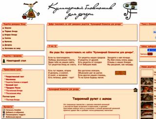 eda-da.org.ua screenshot