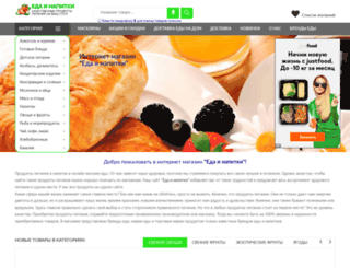 eda-i-napitki.com screenshot
