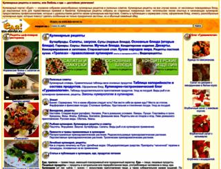 eda-server.ru screenshot