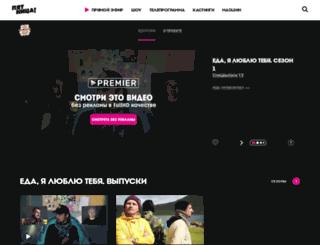 eda.friday.ru screenshot