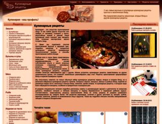 eda76.ru screenshot