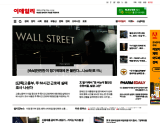 edaily.co.kr screenshot
