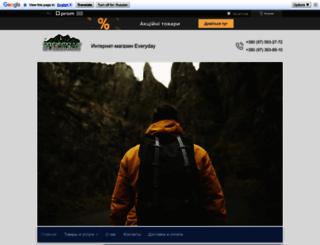 eday.com.ua screenshot