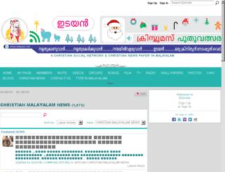 edayannews.com screenshot