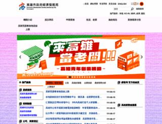 edbkcg.kcg.gov.tw screenshot