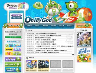 edda.omg.com.tw screenshot
