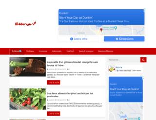 eddenya.com screenshot