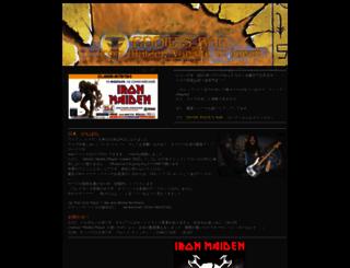 eddiesbar.net screenshot