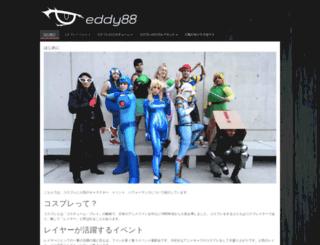eddy88.com screenshot