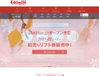 edelsnow.com screenshot