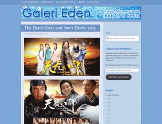 edengallery.wordpress.com screenshot