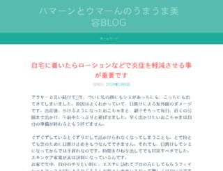edesis.net screenshot