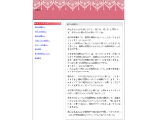 edhardydream.com screenshot