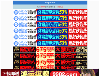 edi-tc.com screenshot