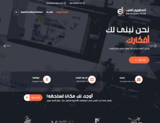 ediarabia.com screenshot