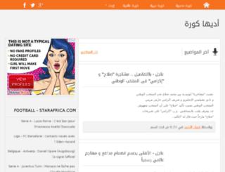 edihakora.blogspot.ae screenshot