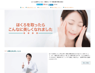 ediso.net screenshot