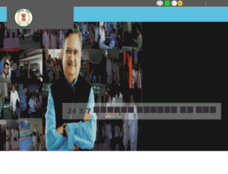 edistrict.cgstate.gov.in screenshot