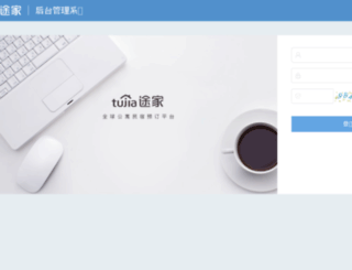 edit.tujia.com screenshot