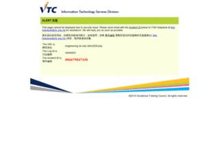 edit.vtc.edu.hk screenshot