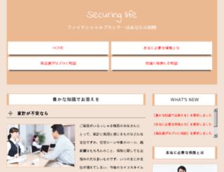 editions-assyelle.com screenshot