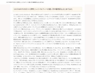 editors-labo.net screenshot