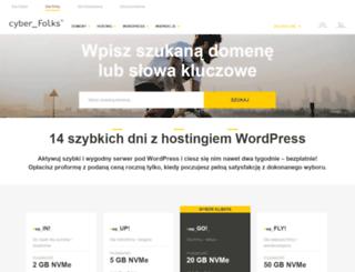 edl.pl screenshot