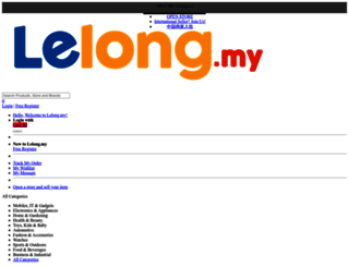 edm.lelong.com.my screenshot