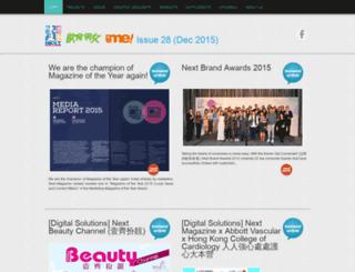 edm.nextmagazine.com.hk screenshot