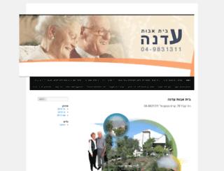 edna.co.il screenshot
