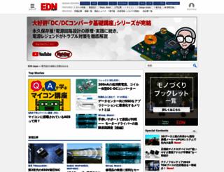 ednjapan.com screenshot