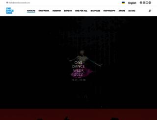 edno.bg screenshot