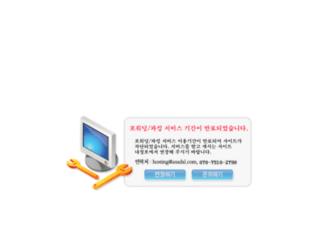 edonkeykorea.com screenshot
