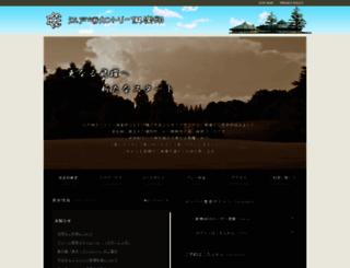 edosaki-cc.co.jp screenshot