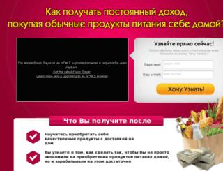 edosha.liderivkusa.com screenshot