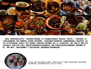 edowning.net screenshot