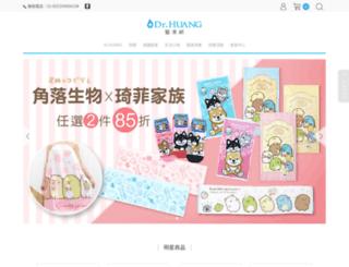 edrhuang.com.tw screenshot
