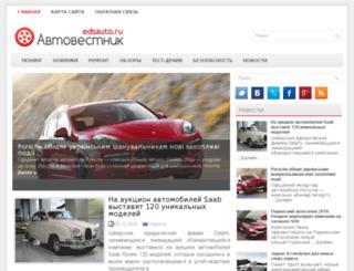 edsauto.ru screenshot