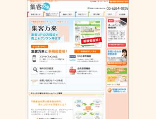 edskywalker.net screenshot